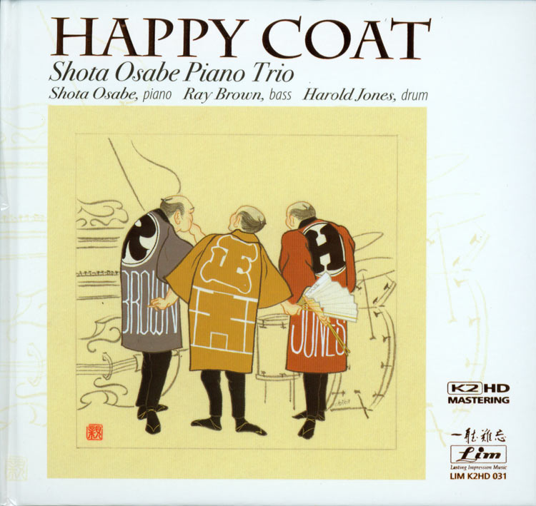 Happy Coat
